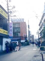 ラーメン二郎 大宮店 (2)