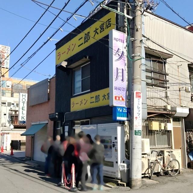 ラーメン二郎 大宮店 (4)