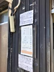 ラーメン二郎 大宮店 (5)