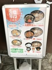 ゆで太郎 深谷萱場店 (3)