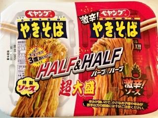 ペヤング HALF & HALF (1)