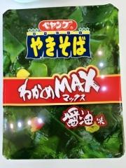 ペヤング わかめMAX (1)