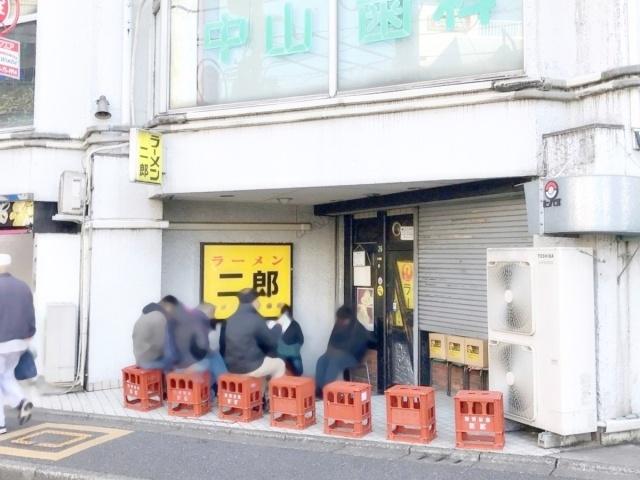 ラーメン二郎 ひばりヶ丘駅前店 (1)