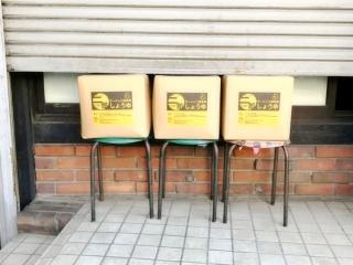 ラーメン二郎 ひばりヶ丘駅前店 (2)