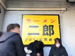 ラーメン二郎 ひばりヶ丘駅前店 (4)
