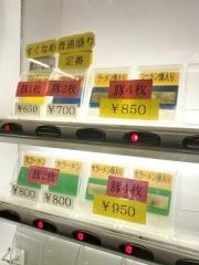 ラーメン二郎 ひばりヶ丘駅前店 (9)