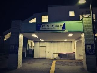 中華そば ぎと家 (2)