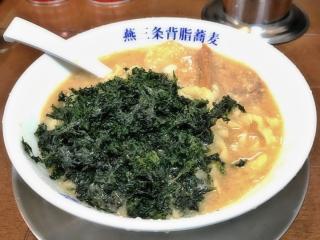 中華そば ぎと家 (16)