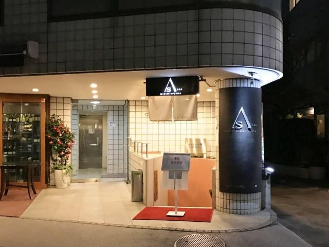 ぼぶ麺会2016 in アルス南青山 (1)