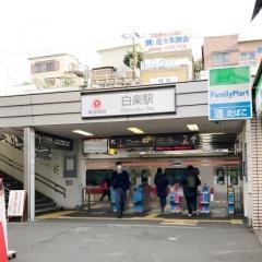 くり山 (1)