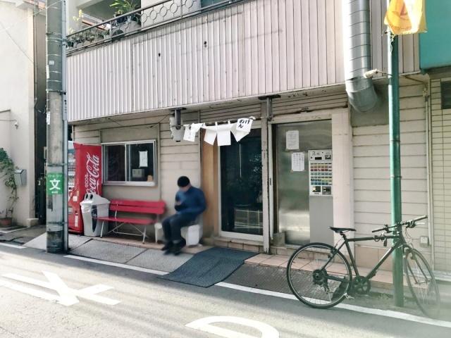 くり山 (4)