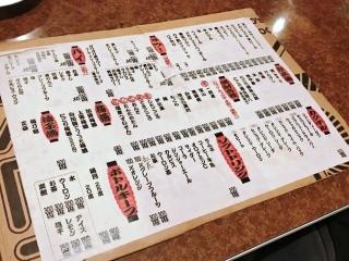 ハッピー酒場 金ちゃん (5)