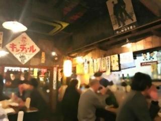 ハッピー酒場 金ちゃん (8)