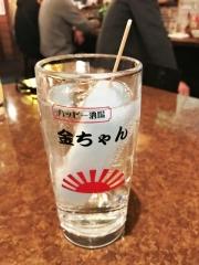 ハッピー酒場 金ちゃん (11)