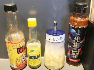 煮干乱舞 (5)