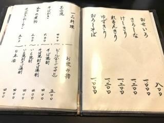 ごうじんち (8)