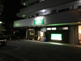くりの木 上尾店 (1)