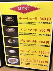 くりの木 上尾店 (5)