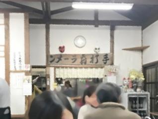 手打ちラーメン天狗 (5)