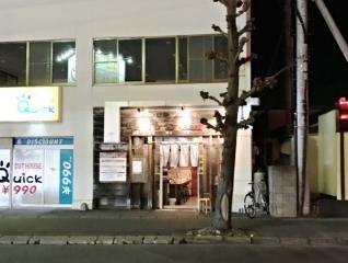 つけ麺 晴れる屋 (2)