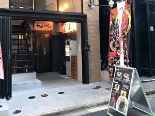 蕎麦ちばから (2)