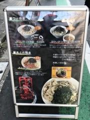 蕎麦ちばから (4)