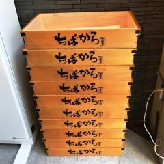 蕎麦ちばから (5)