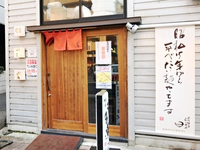 うま馬 祇園店 (3)