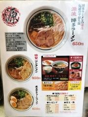 うま馬 祇園店 (9)