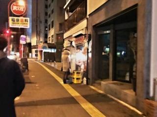 八ちゃんラーメン 薬院店 (1)