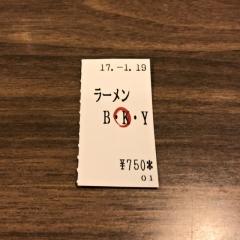 博多一幸舎 博多デイトス店 (9)