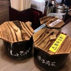 博多一幸舎 博多デイトス店 (16)