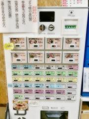 寿製麺よしかわ 川越店 (3)