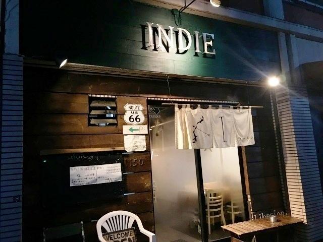 ラーメン Indie (1)