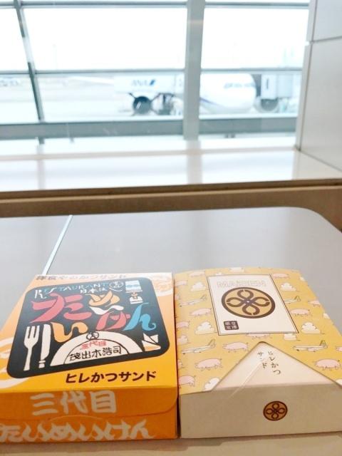 10 羽田空港 (2)