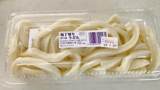 包丁切りうどん (1)