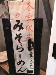 きくちひろき (3)