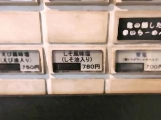 きくちひろき (4)