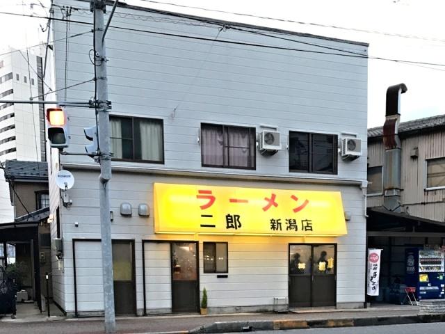 ラーメン二郎 新潟店 (4)
