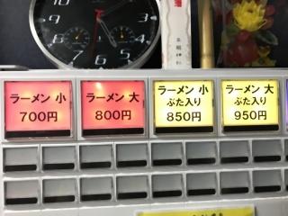 ラーメン二郎 新潟店 (7)