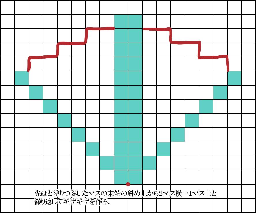 cone_uta_01_3.jpg