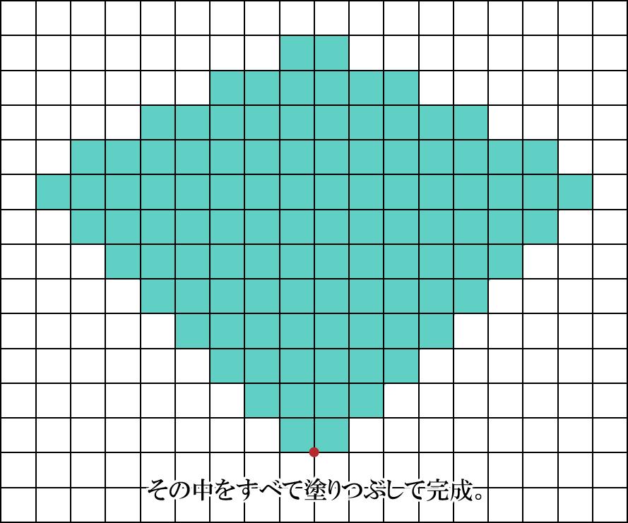 cone_uta_01_4.jpg
