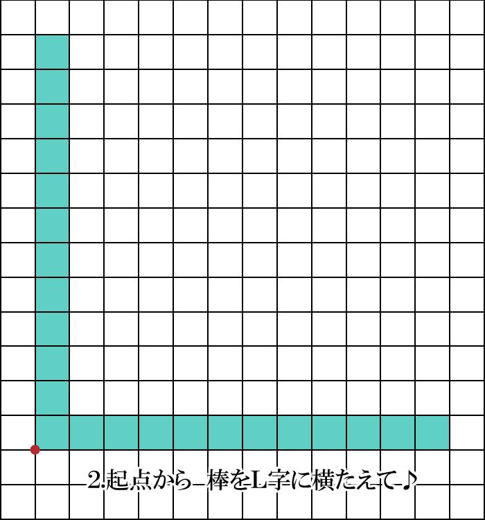 cone_uta_02_1.jpg