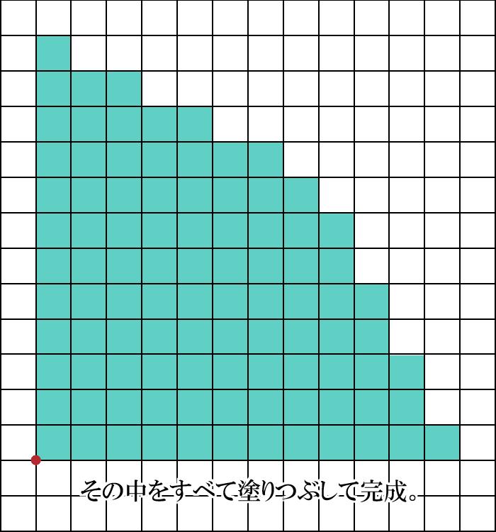 cone_uta_02_4.jpg