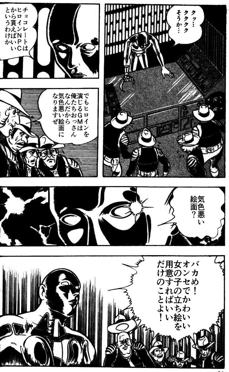 kuribo_2017_01.jpg