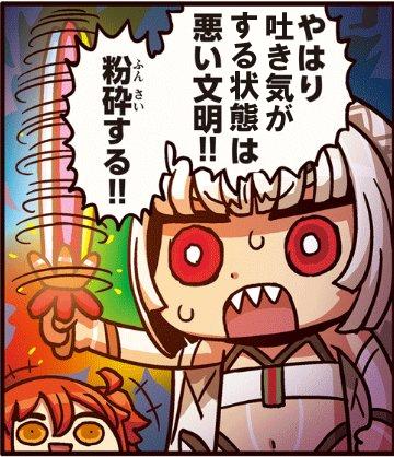 waruibunmei_nauseated.jpg