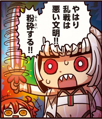 waruibunmei_ransen.jpg