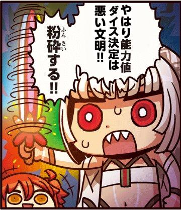 waruibunmei_score.jpg