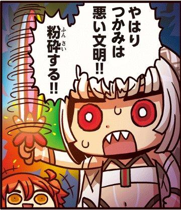 waruibunmei_tukami.jpg