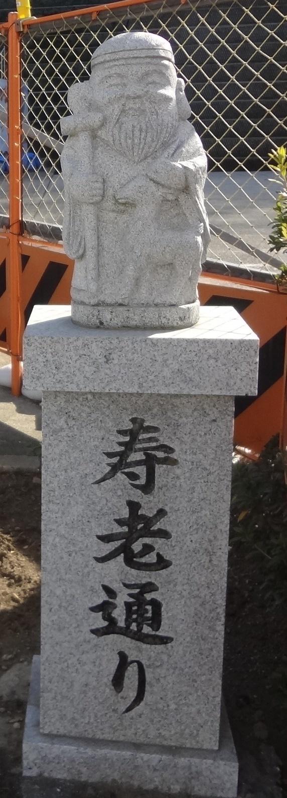 20170118七福神